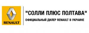Solli Plyus Poltava